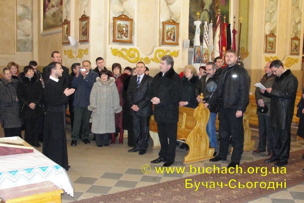 http://buchach.org.ua/images/stories/04.01.10/007.JPG