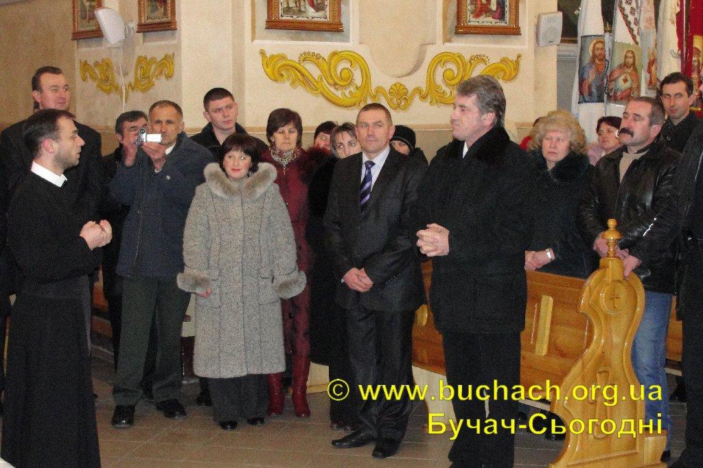 http://buchach.org.ua/images/stories/04.01.10/008.JPG
