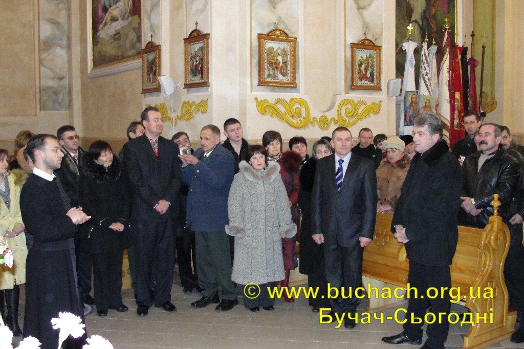http://buchach.org.ua/images/stories/04.01.10/009.JPG